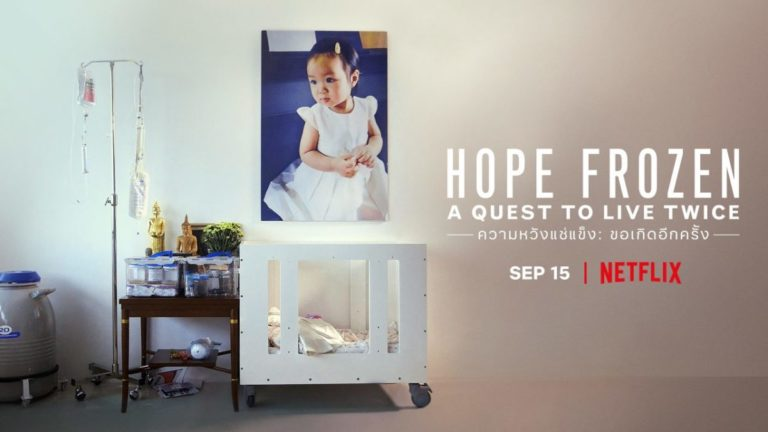 Netflix's Hope Frozen: A Quest To Live Twice Review: A Hope To Be Resurrected