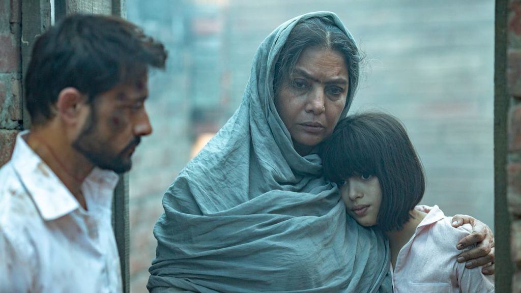 Khali Khuhi/ Netflix/ Review