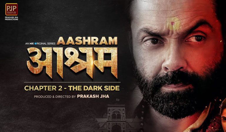 MX Player's Aashram 2 Review: Baba Nirala Reveals His Sinister Self To All
