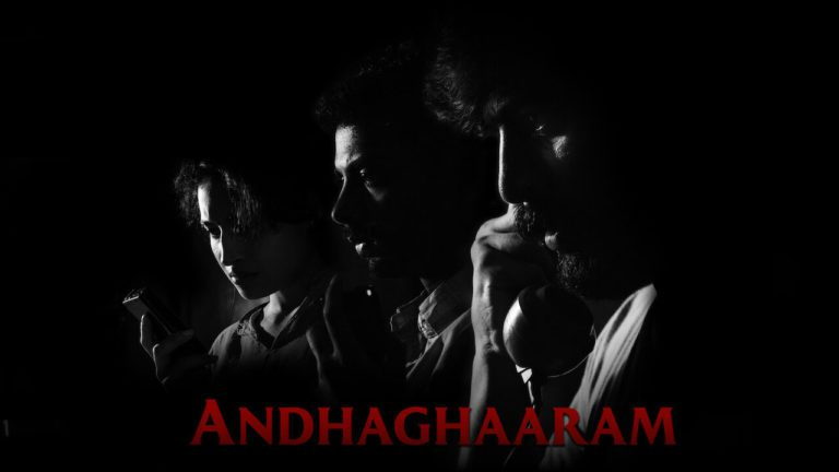 Netflix's Andhaghaaram Review: Three Men and One Delicate Thread