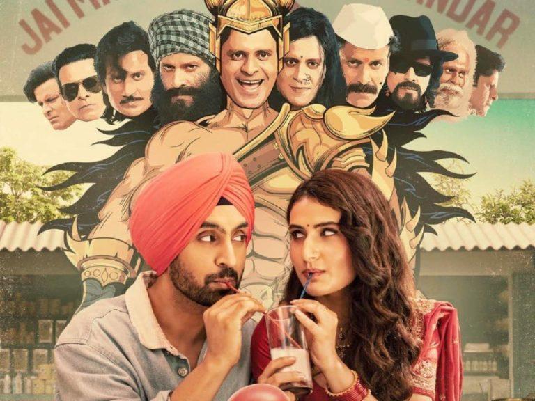 Suraj Pe Mangal Bhari Review: The Perfect Dose Of Laughter Ft. Diljit Dosanjh and Manoj Bajpayee!