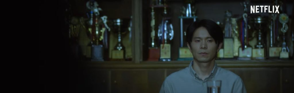 Detention episodes 5 and 6
