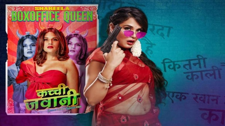 Shakeela Review: This Story of the 90's Sex Symbol is Bland and Tone-Deaf