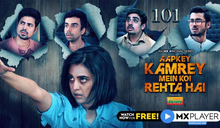MX Player's Aapkey Kamrey Mein Koi Rehta Hai Review: Horror? Comedy?