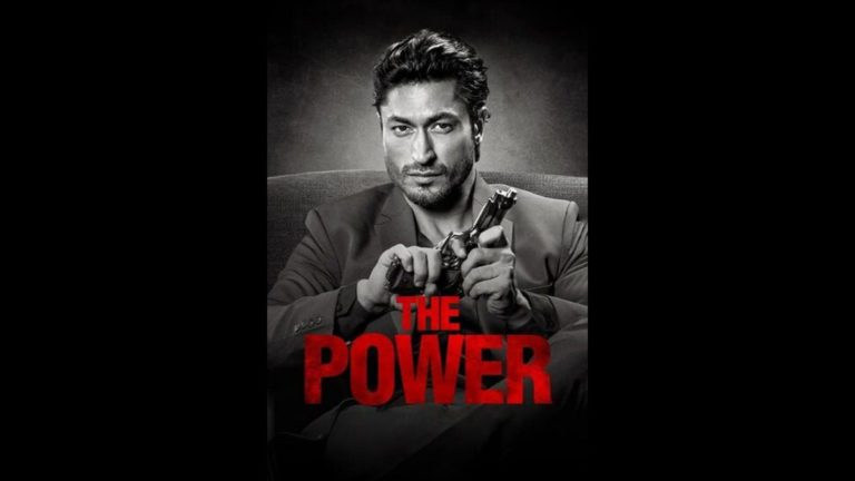 Zee Plex's The Power Review: Naïve and Familiar