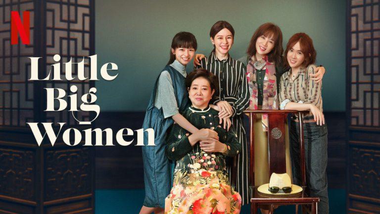 Netflix's Little Big Women Review: Letting Go