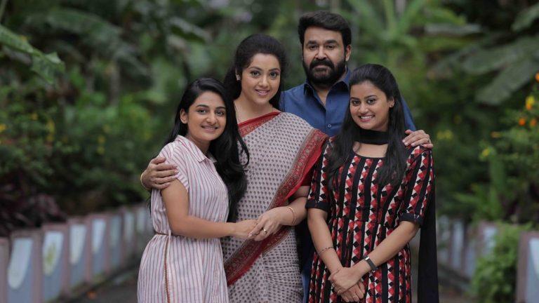 Drishyam 2: Production House Promises HC, Won't Start Shooting the Movie