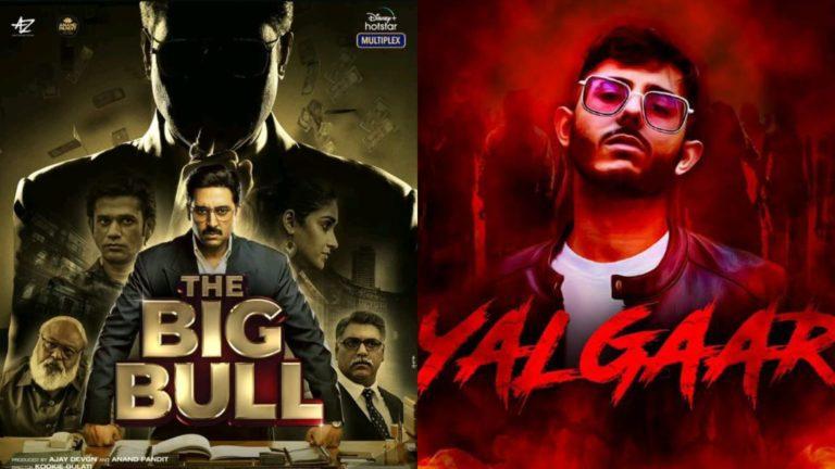 CarryMinati's Single Yalgaar to Feature in The Big Bull