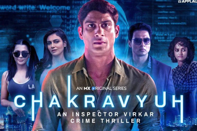 MX Player's Chakravyuh – An Inspector Virkar Crime Thriller Review: Below Average