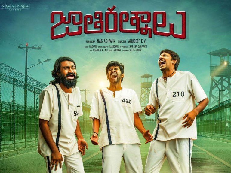 Amazon's Jathi Ratnalu Review: Humorous with Great Performances