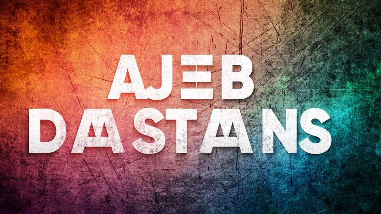 Netflix's Ajeeb Daastaans Review: Has Highs And Lows