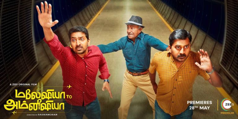 Zee5's Malaysia to Amnesia Review: A Predictable Comedy!
