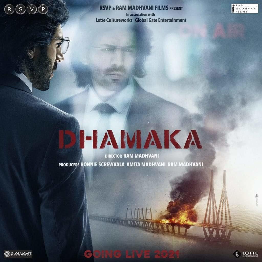 dhamaka / kaetik aaryan