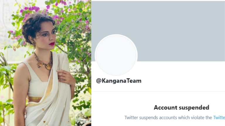Kangana Ranaut's Twitter Account Permanently Suspended, Actor Is Angry But Netizens Are Celebrating!