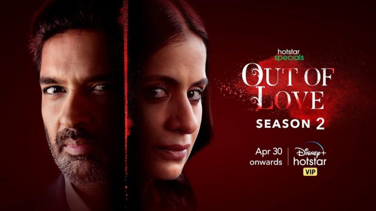Hotstar's Out Of Love S2 Review: Messy And Toxic Ex-Partners And A Riveting Story