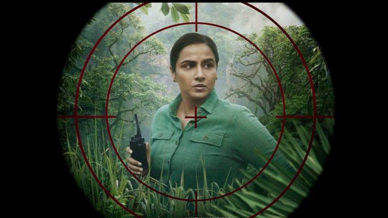 Vidya Balan's Sherni to Release Digitally in June
