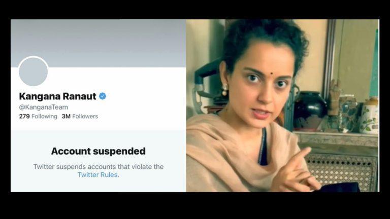 Kangana Ranaut: First an Account Suspension Now an FIR