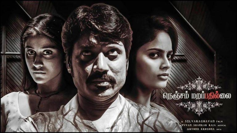 Zee5's Nenjam Marappathillai Review: Good vs Evil