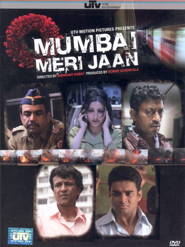 mumbai meri jaan / underrated bollywood movies