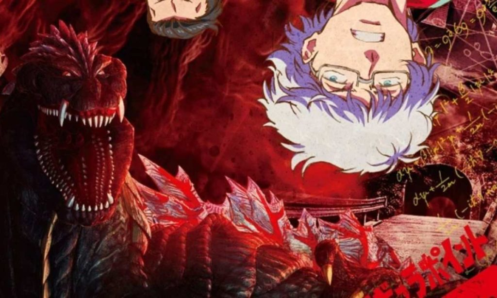 A still from Godzilla: Singular Point, Netflix's newest anime series