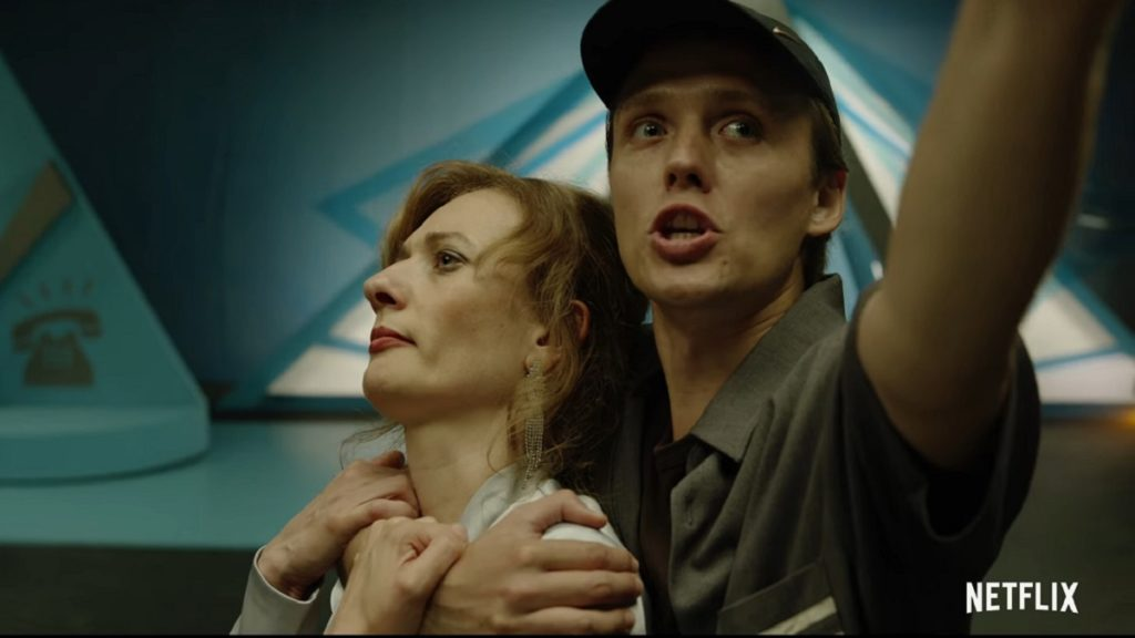Prime Time Review: Trailer Still