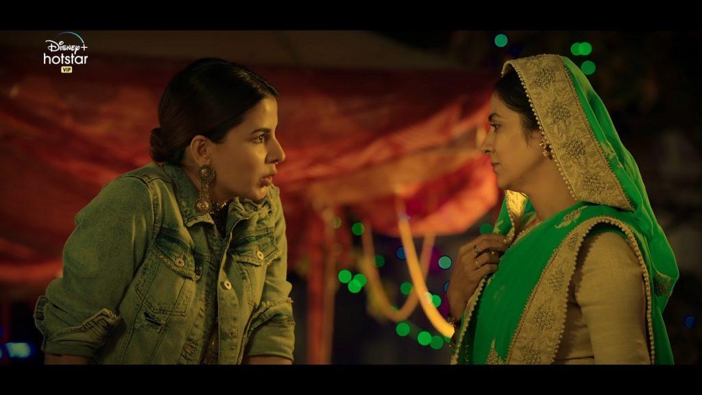 Shaadisthan Review Still (1)