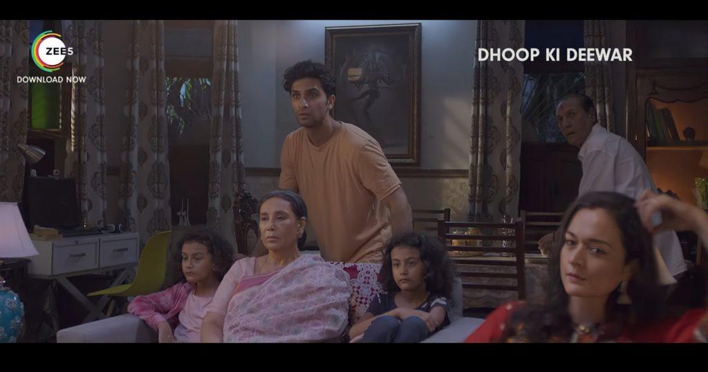 Dhoop Ki Deewar episodes 1 and 2