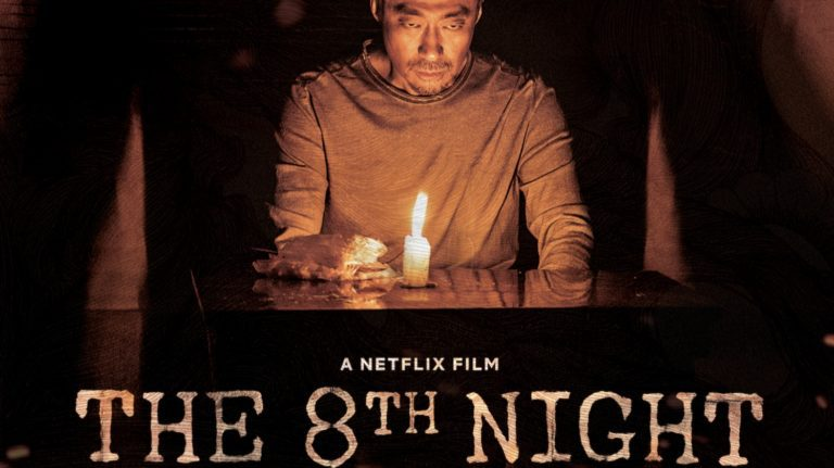 Netflix's The 8th Night Review: Not Your Typical Horror Film