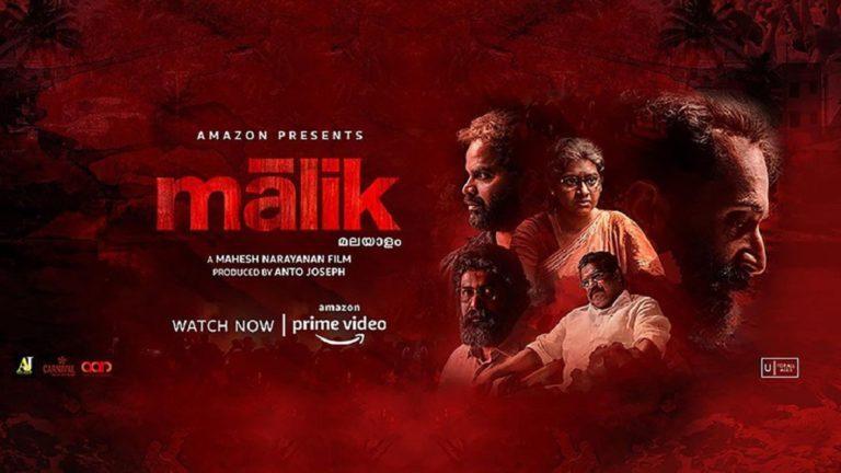 Amazon Prime's Malik: 3 Reasons to Watch Fahadh Faasil Starrer