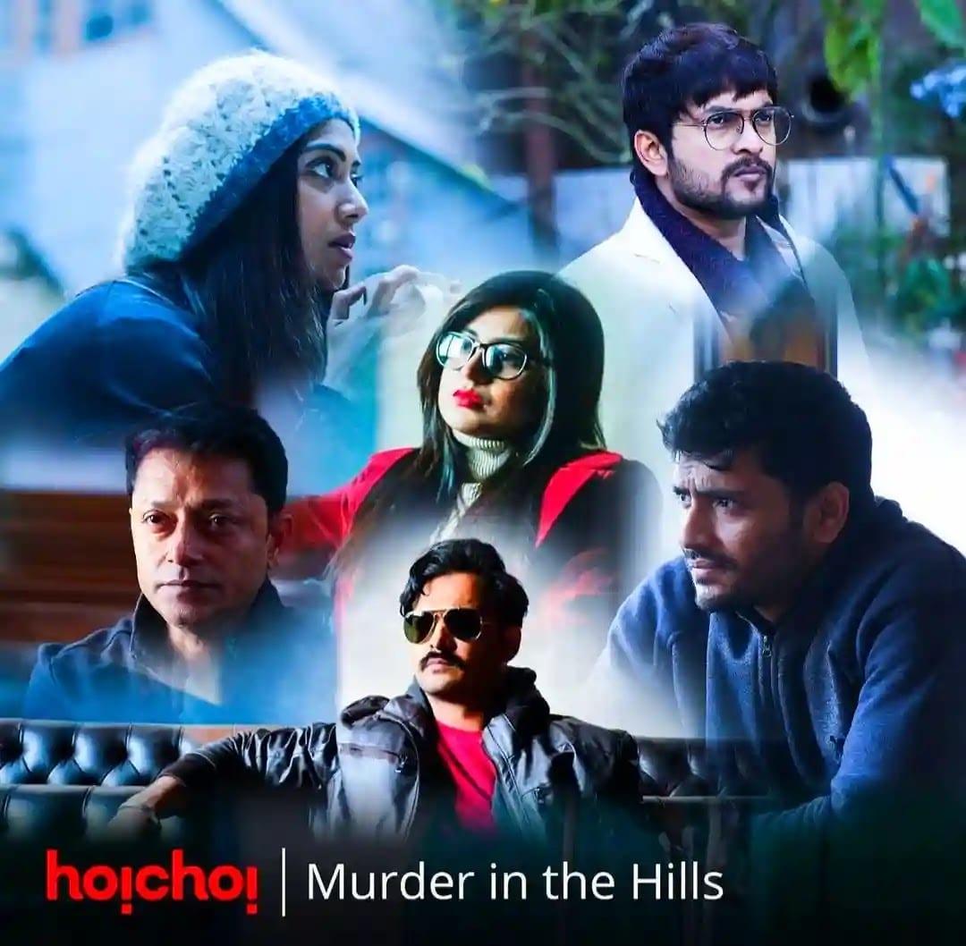 Murder in the hills trailer