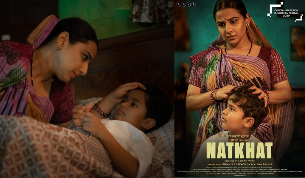 Natkhat Review Harsh Reality Narrated Engrossingly
