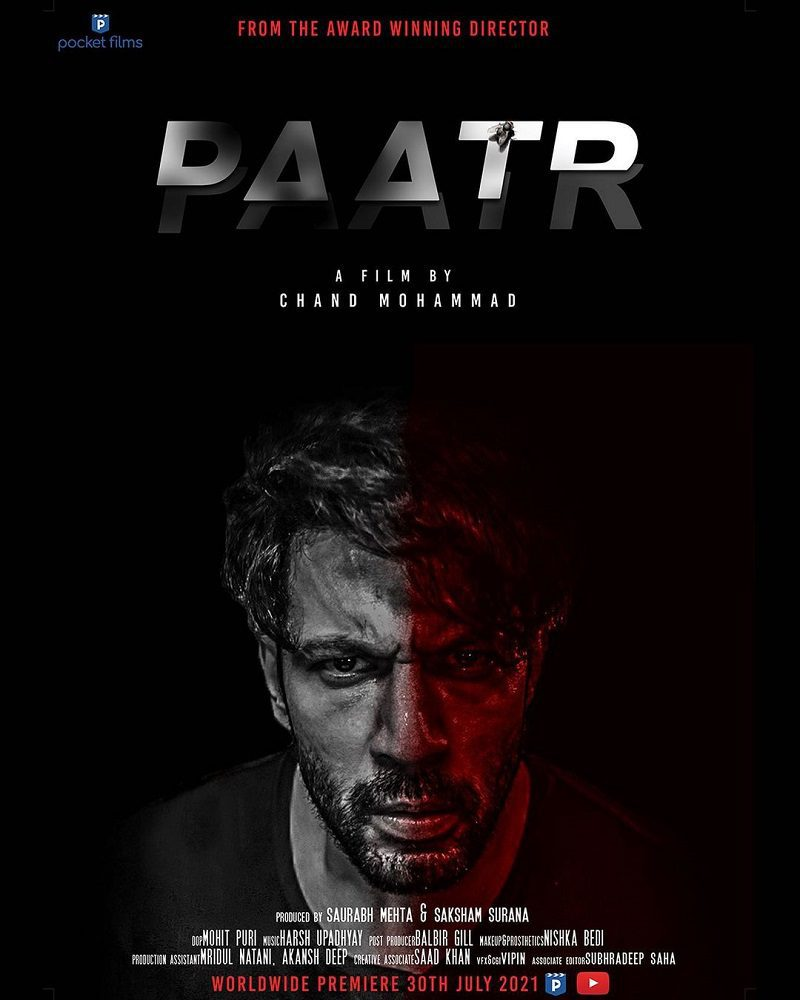 Short Film Paatr Review: Official Poster