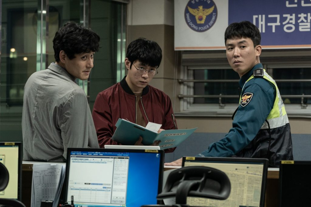 The 8th Night police station scene