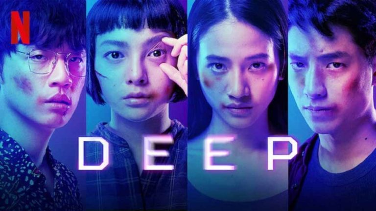 Netflix's Deep (2021) Review: Will Exceed Expectations