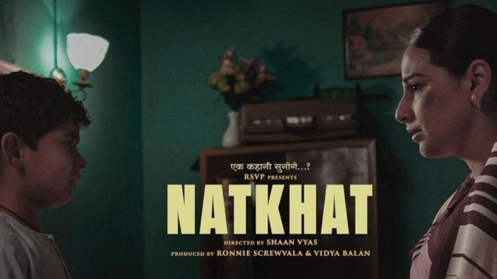 natkhat 1612457587
