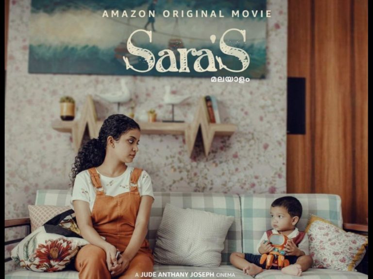 Amazon Prime's Sara's Review: An Important Movie on Women's Rights