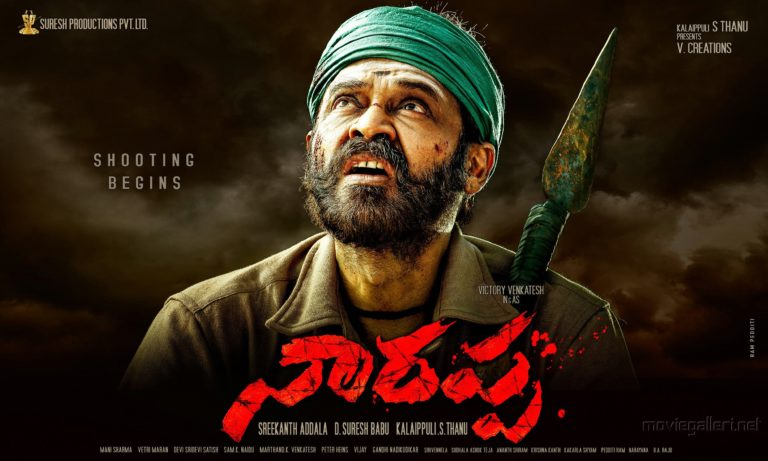 Narappa Review: Capitalizing on the Tenacity of a One Man's Struggle
