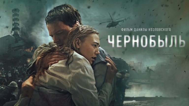 Netflix's Chernobyl 1986 Review: Absolutely Boring, Lengthy and Disappointing