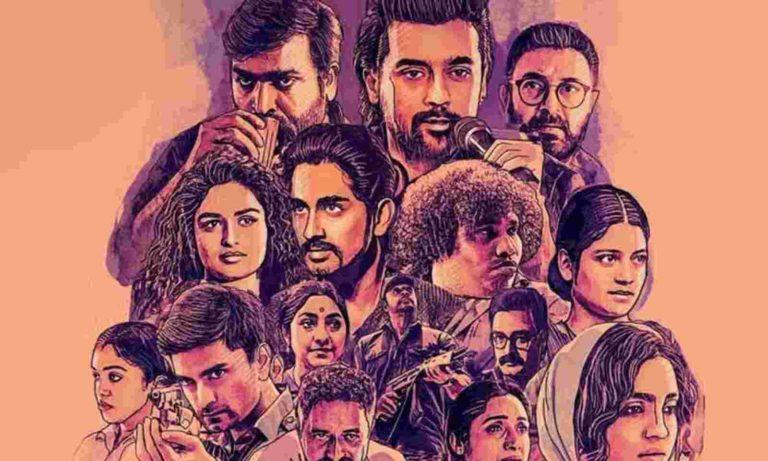 Netflix's Navarasa Review: Alluring Ensemble of Emotions and Sharp Performances