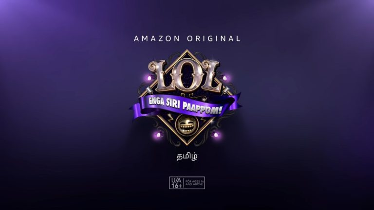 Amazon Prime's LOL Enga Siri Paappom Review: Dare Not To Laugh