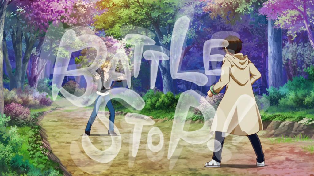 Battle Stop