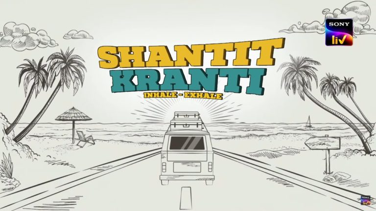 SonyLIV's Shantit Kranti Review: Relatable Tale on Self-discovery