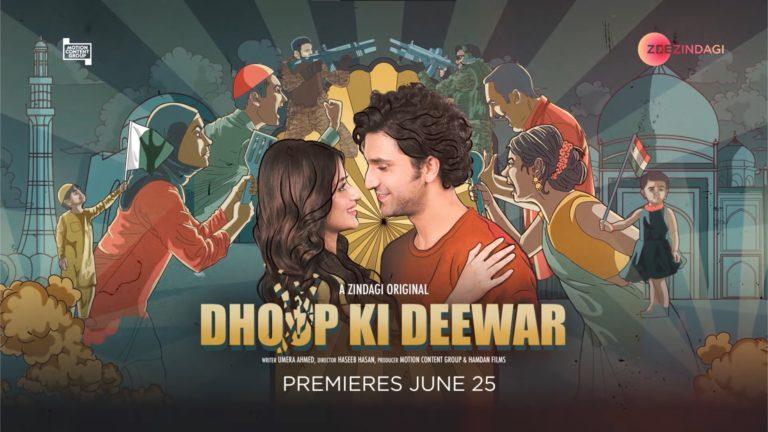 Zee5's Dhoop Ki Deewar Episode 15 and 16 Recap: Old Plot Points Resolved, New Emerge