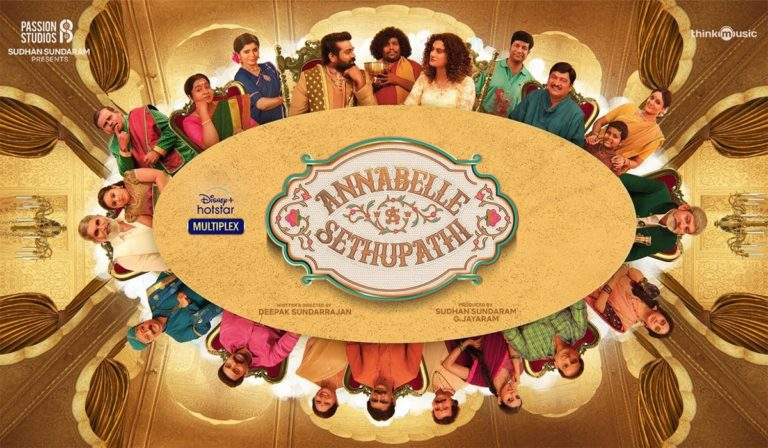 Annabelle Sethupathi Review: Mind Numbing