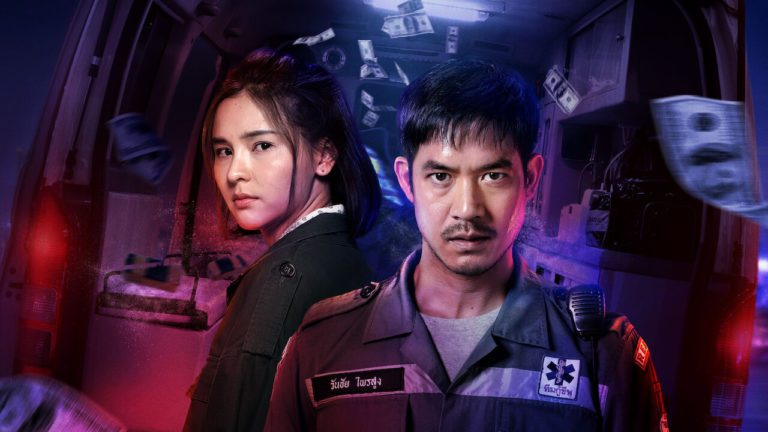 Netflix's Bangkok Breaking Review: Wasted Potential