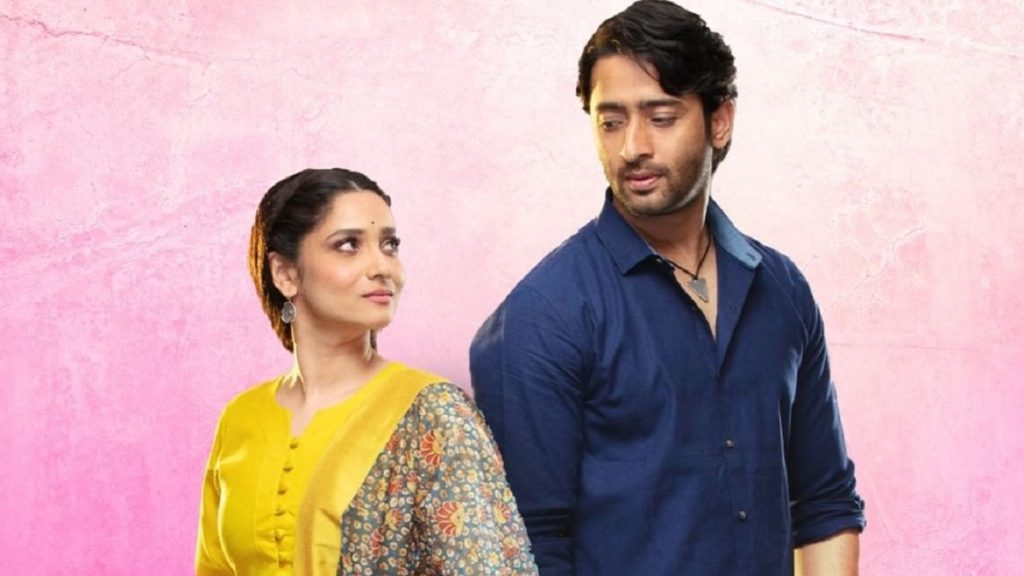 Pavitra Rishta Review Official Poster