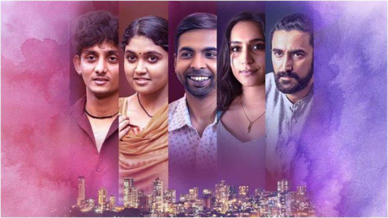 Netflix's Ankahi Kahaniya Review: Love, Loss and Relationships