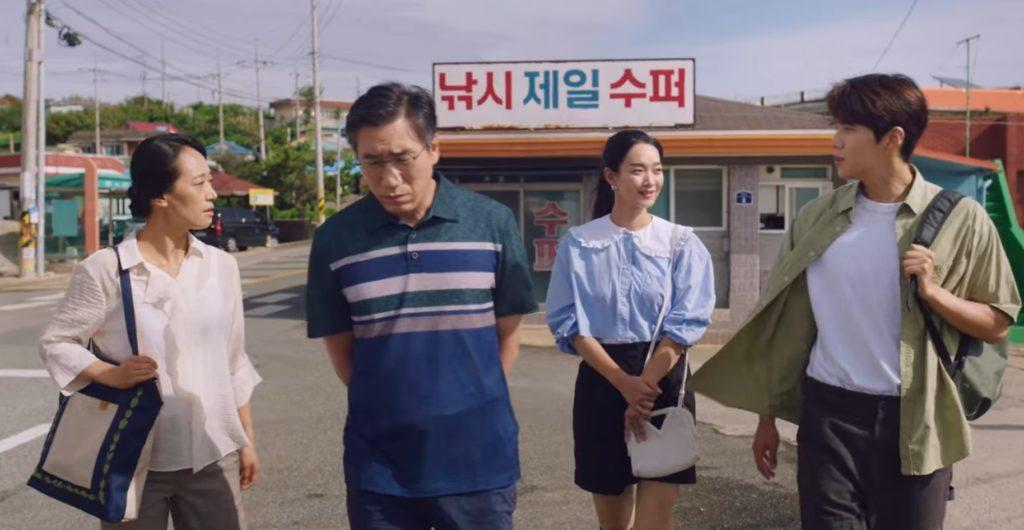 hometown cha cha cha episode 9