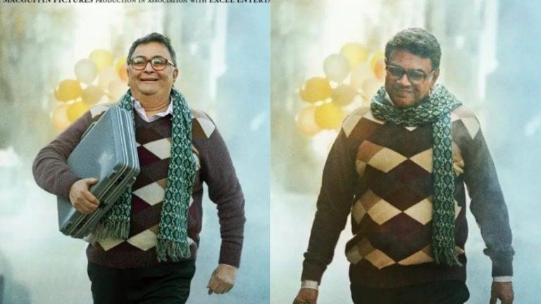 Sharmaji Namkeen: Rishi Kapoor and Paresh Rawal's First Look Revealed