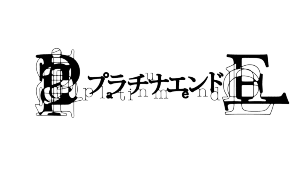 Platinum End Logo
